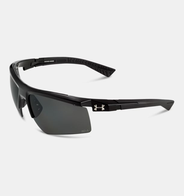 d27e0ba7ec UA Core 2.0 Storm Polarized Sunglasses