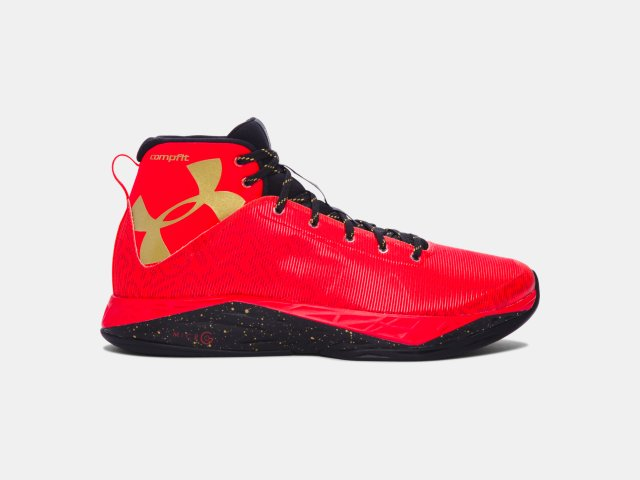 95caafaab6d2 Men s UA Fireshot Basketball Shoes