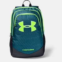 Deals on Under Armour Storm Scrimmage Backpack