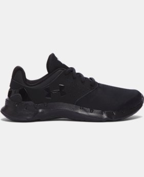 Kids' UA Grade School Flow Uniform Running Shoes