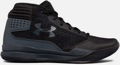 Boys Grade School Ua Jet 2017 Basketball Shoes Under Armour Us