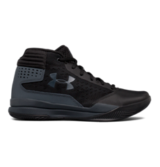 1af155f3f5f Boys' Grade School UA Jet 2018 Basketball Shoes | Under Armour US