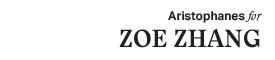Aristophanes para Zoe Zhang
