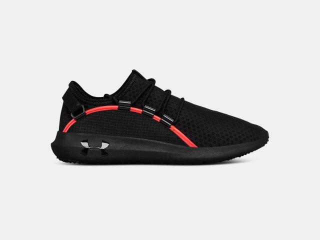 568af047b8c8 Men s UA RailFit Shoes