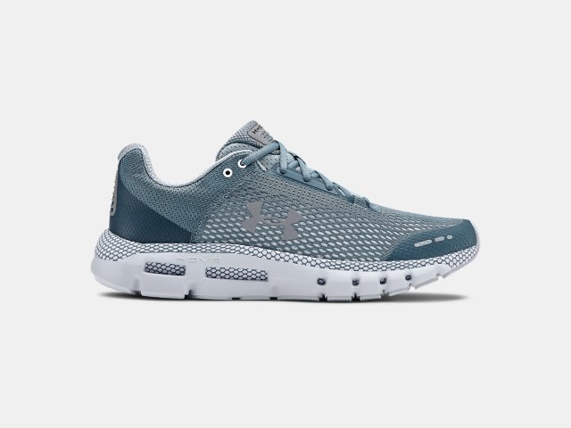 ponadczasowy design kupować tanio tak tanio Men's UA HOVR™ Infinite Running Shoes