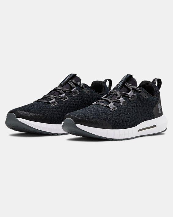 Grade School UA Suspend Shoes, Black, pdpMainDesktop image number 3
