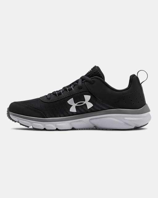 Grade School UA Assert 8 Wide Running Shoes