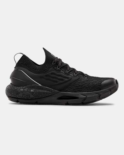 Boys' Grade School UA HOVR™ Phantom 2 Running Shoes
