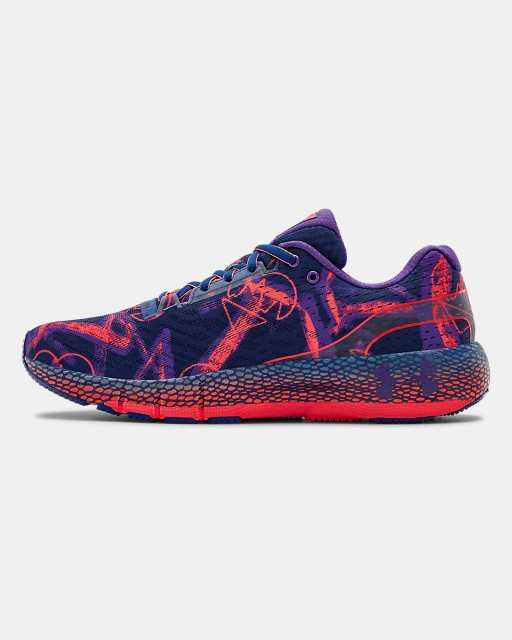 Men's UA HOVR™ Machina BOS Running Shoes