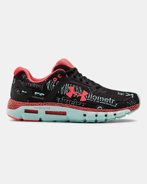 Men's UA HOVR™ Infinite 2 GRD Running Shoes