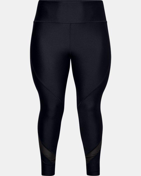 UA HG Armr Branded Legging&, Black, pdpMainDesktop image number 4