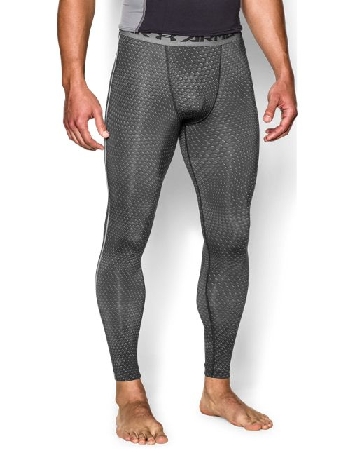 d667f8bf79a32f Men's UA ColdGear® Armour Compression Leggings | Under Armour CA