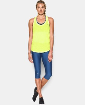 Women's UA Tech™ Slub Flowy Tank LIMITED TIME: FREE SHIPPING 1 Color $27.99
