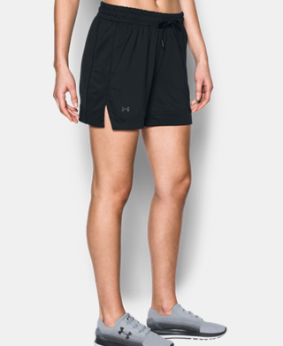 Women's UA Got Game Short