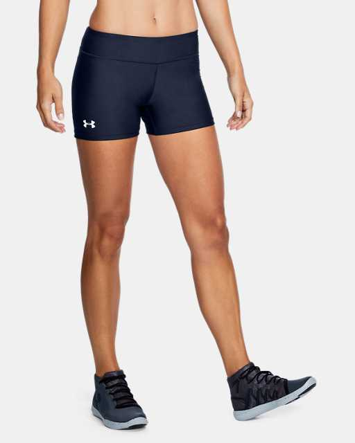 "Women's UA On The Court 4"" Shorts"