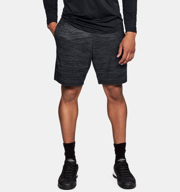 5337bd5d44 Men's UA MK-1 Twist Shorts