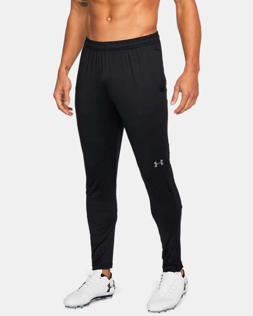 Men's UA Challenger II Training Pants
