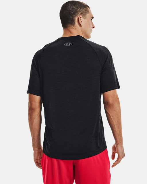 Men's UA Tech™ V-Neck Short Sleeve