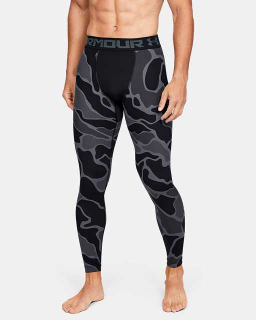 Men's HeatGear® Armour 2.0 Printed Leggings