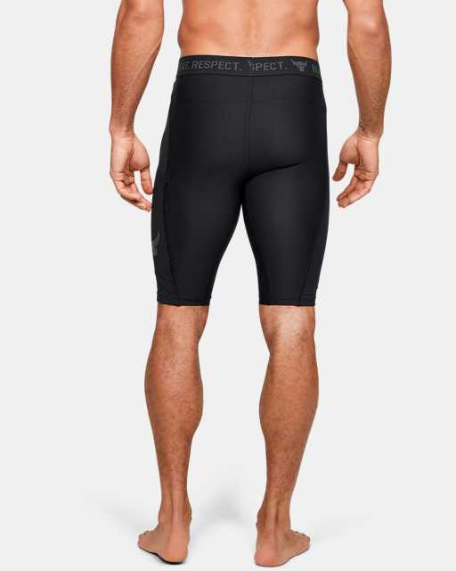 Men's Project Rock Shorts