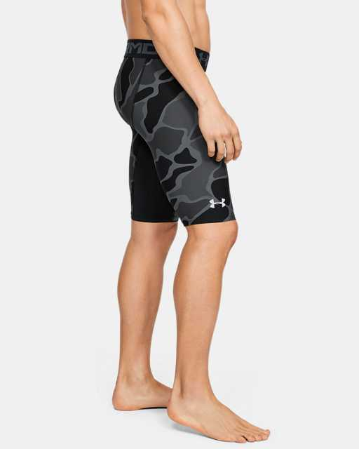 Men's HeatGear® Armour Extra Long Printed Shorts