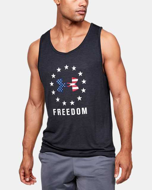 Freedom Tech BFL Tank