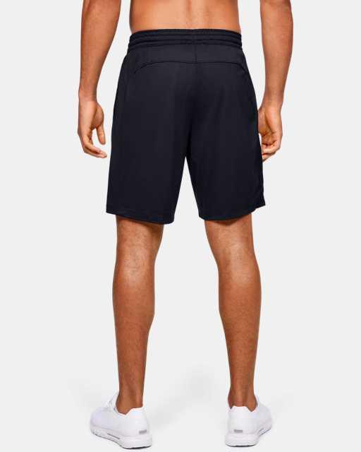 Men's UA Raid Collegiate Shorts