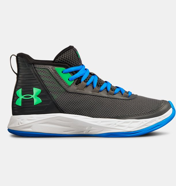 Boys Grade School UA Jet 2018 Basketball Shoes