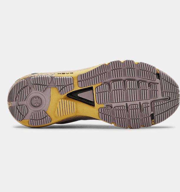 Scarpe da corsa UA HOVR™ Machina da donna