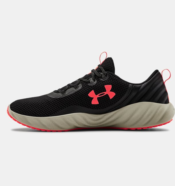 Mens UA Charged Will