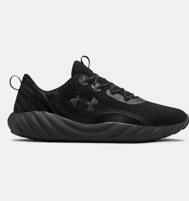 Men's UA Charged Will