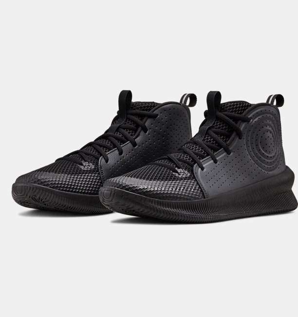 Mens UA Jet Basketball Shoes