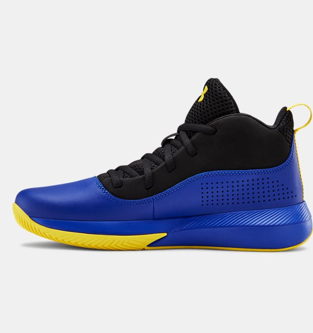 Primary School UA Lockdown 4 Basketball Shoes