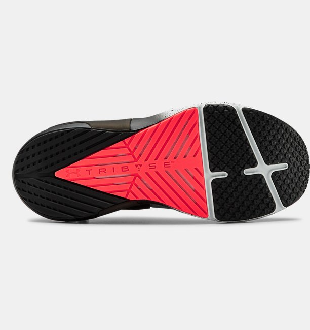 Mens UA HOVR™ Apex Training Shoes