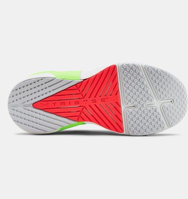 Sepatu Olahraga UA HOVR™ Apex untuk Wanita