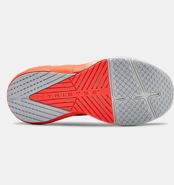 Womens UA HOVR™ Apex Training Shoes