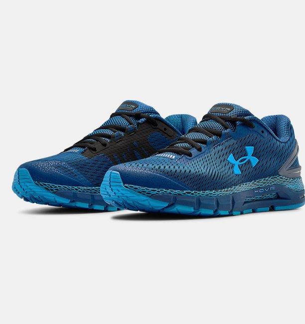 Mens UA HOVR™ Guardian 2 Running Shoes