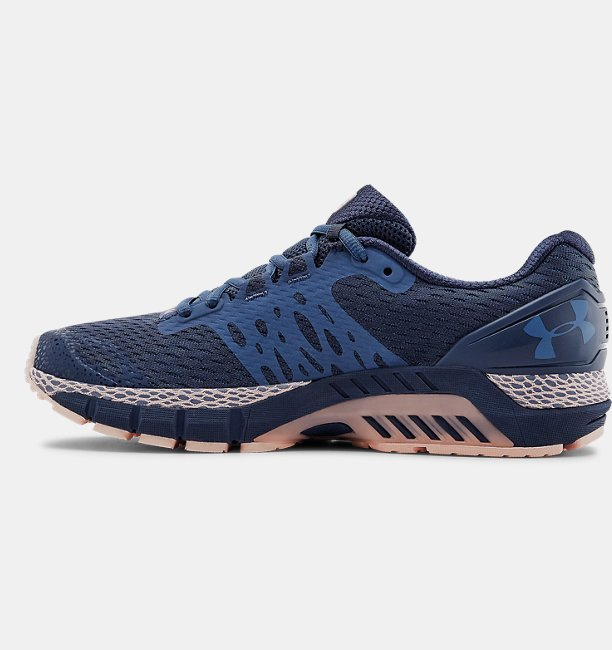Womens UA HOVR™ Guardian 2 Running Shoes