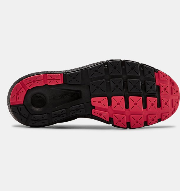 Chaussures de course Grade School UA Charged Rogue2