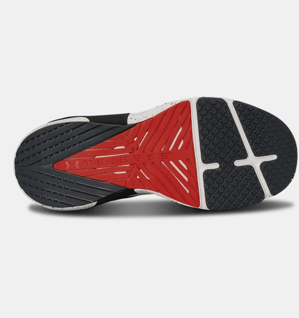 Mens UA HOVR™ Apex 2 Training Shoes