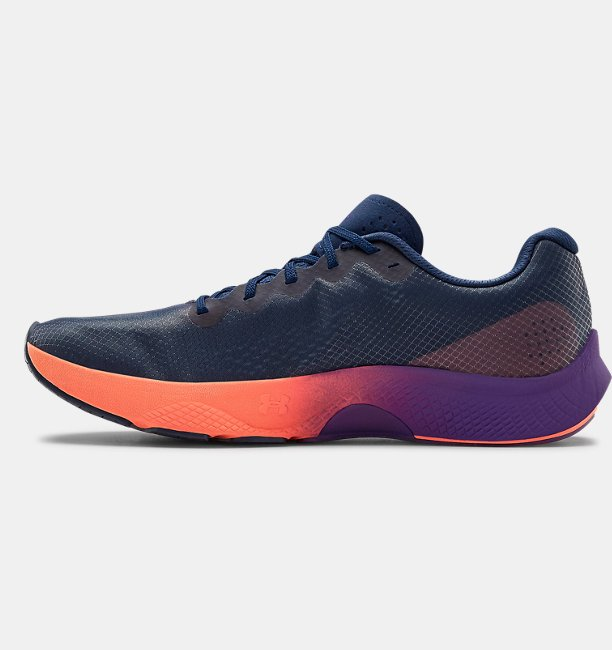 Mens UA Charged Pulse Running Shoes