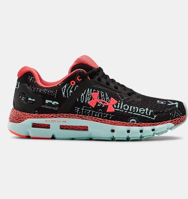 Mens UA HOVR™ Infinite 2 GRD Running Shoes