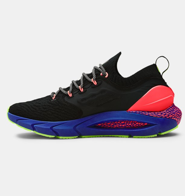 Mens UA HOVR™ Phantom 2 Glow Running Shoes
