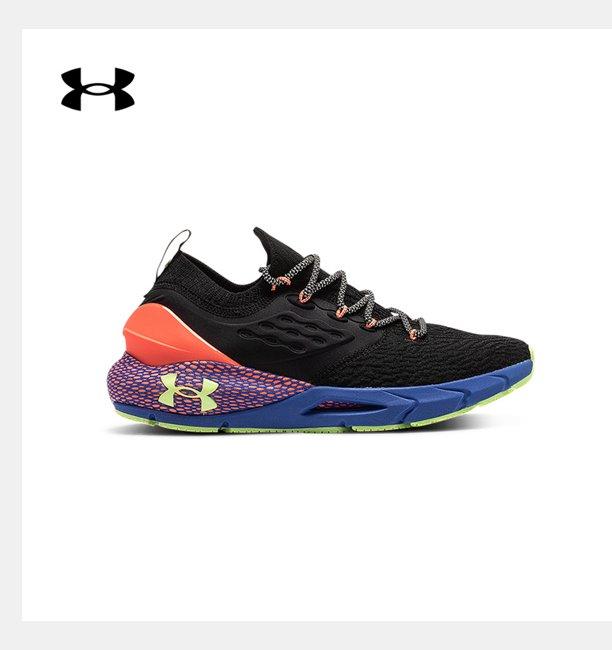 Womens UA HOVR™ Phantom 2 Glow Running Shoes