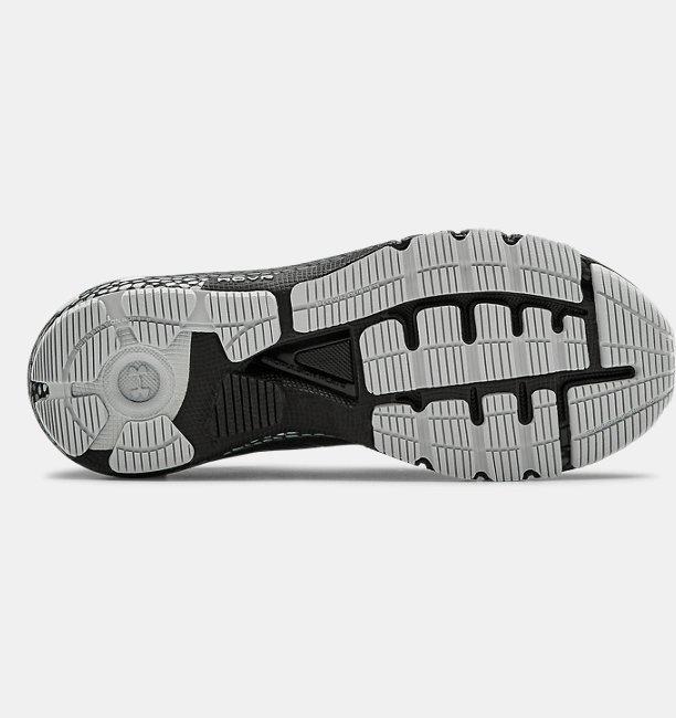 Mens UA HOVR™ Machina LT Running Shoes