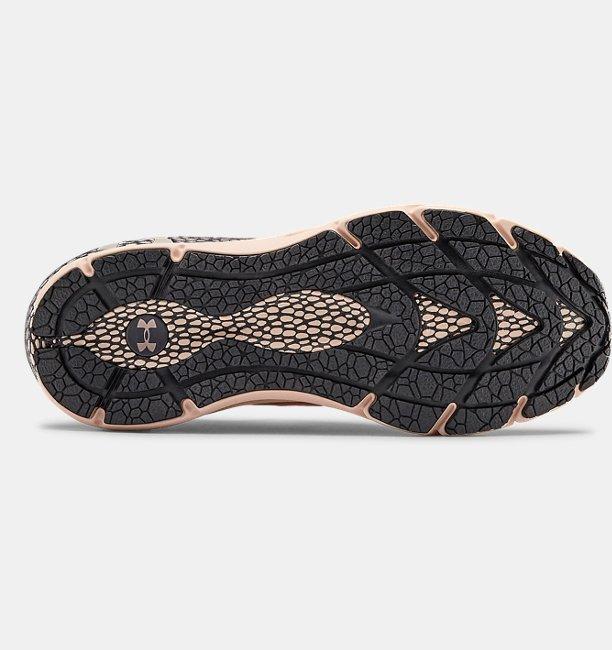Womens UA HOVR™ Phantom 2 Metallic Running Shoes