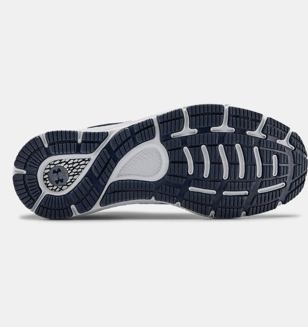 Mens UA HOVR™ Sonic 3 Metallic Running Shoes