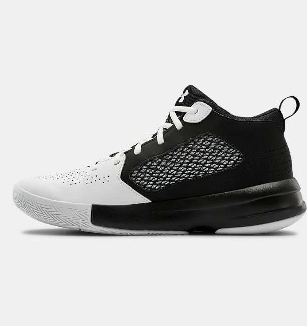 Adult UA Lockdown 5 Basketball Shoes