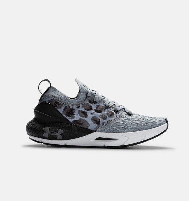 Womens UA HOVR™ Phantom 2 KLRINST Running Shoes