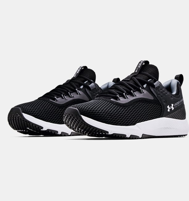 Mens UA Charged Focus Training Shoes